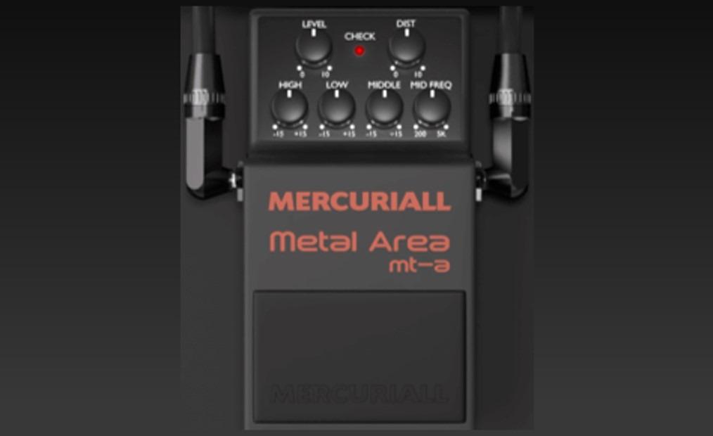 Plug-ins de pedales de guitarra gratis: Mercuriall Metal Area